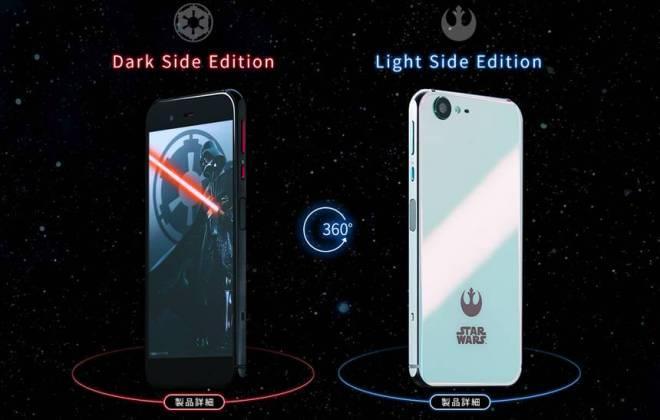Celuar Star Wars